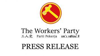 WP Media Statement: Mr Low Thia Khiang in ICU